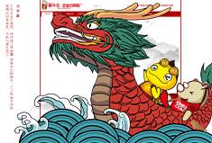 """风雨同舟,""""粽""""情五月   英迈思2019端午节放假公告"""