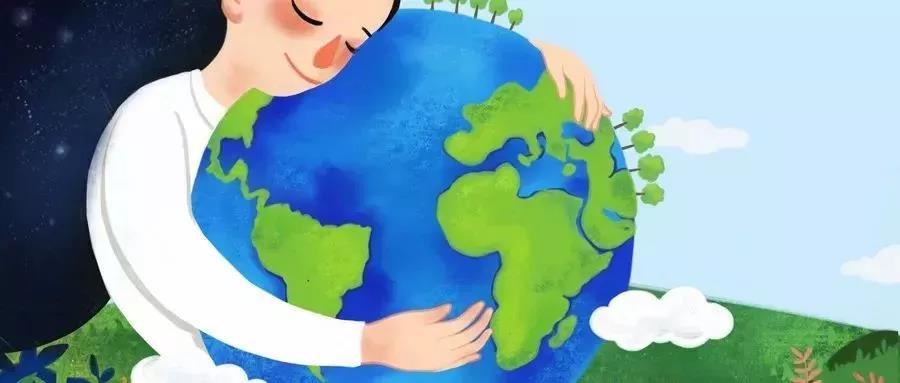 世界地球日 | 我们能为地球做些什么?