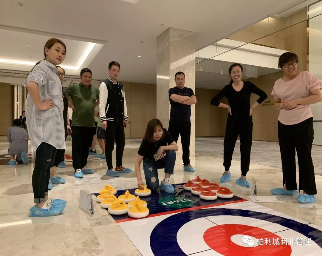 格物·致知(第二季)——2019PRM P&E WORKSHOP