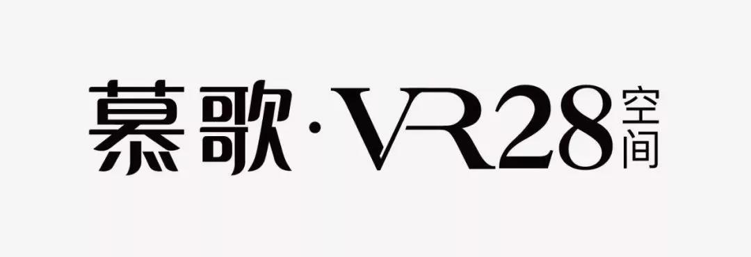 官宣!慕歌牵手VR·28空间,800㎡展厅闪耀苏州家具展!