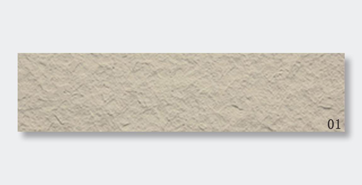 浮雕劈岩砖