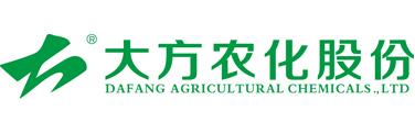 湖南大方农化股份有限公司