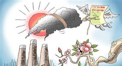 大气污染防治十条措施