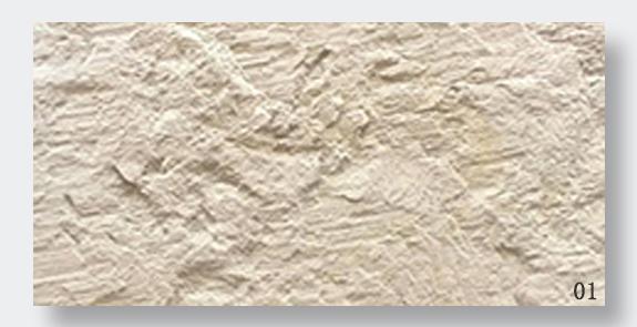 比亚特里斯岩