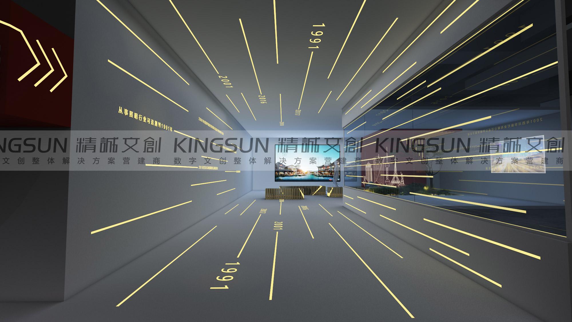 品文化魅力,展未来风采—四川华体科技企业展厅