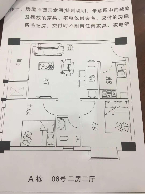 东莞沙田【大湾区公馆】均价4680首付5成分期3年