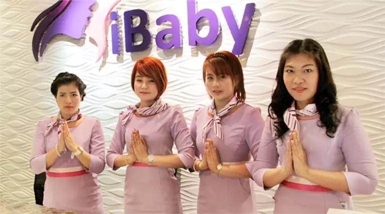 泰国试管婴儿简介