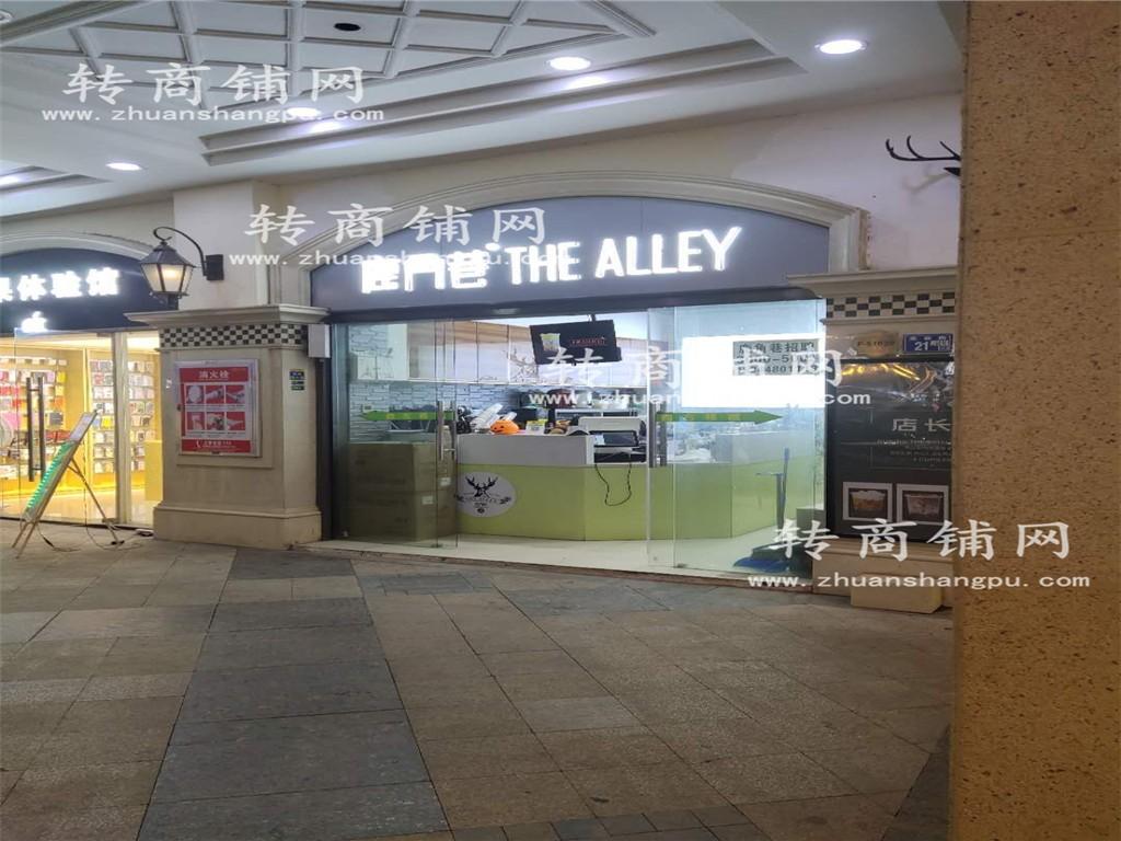光谷广场步行街拐角奶茶店转让