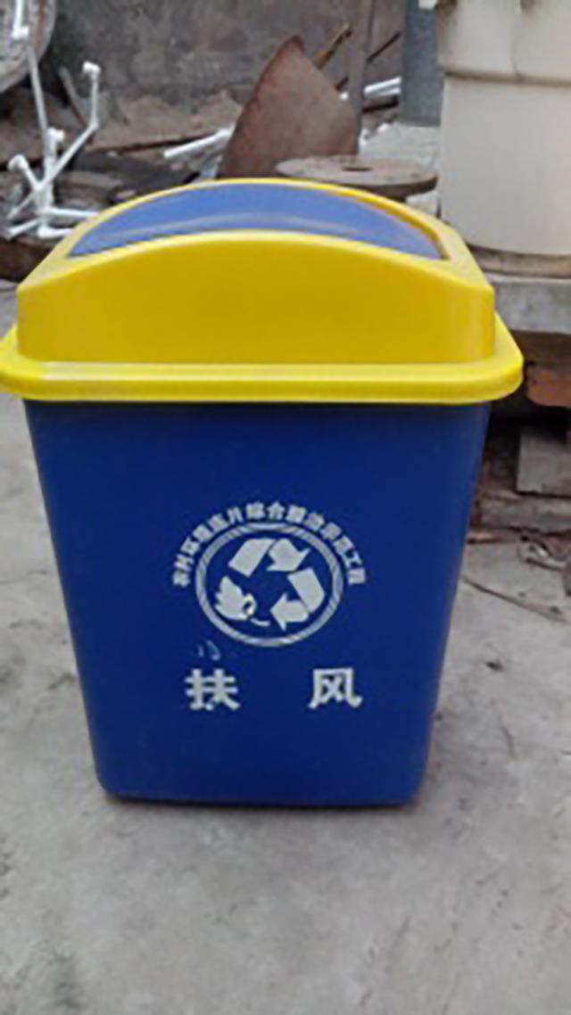 【金润东】小垃圾桶、家用垃圾桶、室外垃圾桶