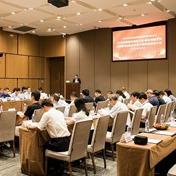 中盈盛達召開2018年度股東週年大會及股東特別大會
