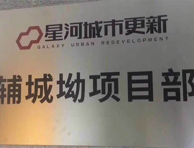 平湖小产权房【金融城回迁房】年底签约回报率300%总价25万起