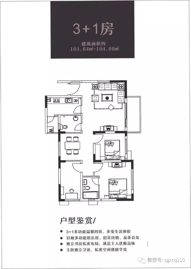 南山安居房【前海御府】40000/平3栋大型花园社区 阔绰大宅