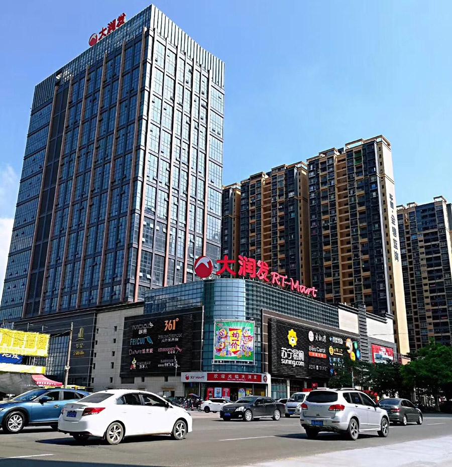 惠州惠阳【龙海华府】两栋小产权房 两房总价26.8万起
