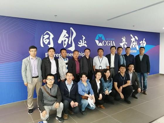 西安工程大学党委书记刘江南一行来西安丝路石墨烯创新中心考察交流
