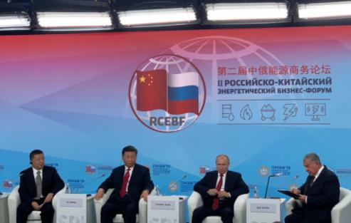中国贝博网址受邀亮相中俄能源商务论坛