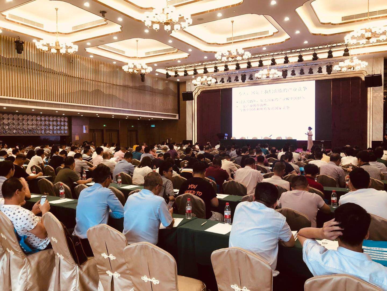 广州澳凯油品检测参加《广东省船东协会六届三次理事会》