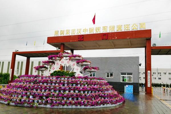 中科天瑞公司与陕钢集团汉中钢铁有限责任公司签订 2#高炉智能在线监测系统合同