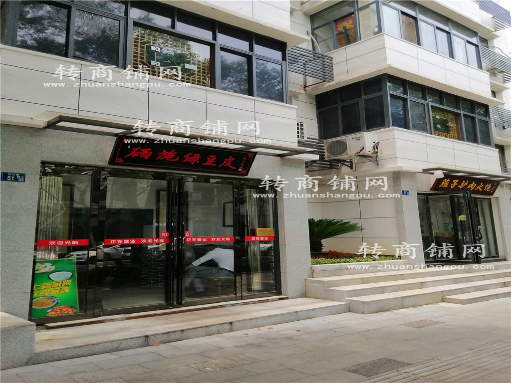 武昌水果湖45平临街餐饮旺铺优转