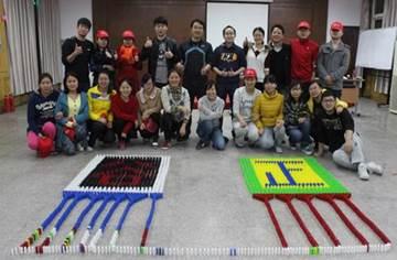 执行力拓展培训项目:多米诺骨牌