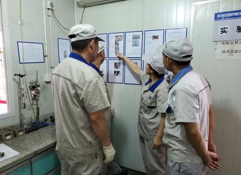 四川众兴汽车零部件有限公司组织实验员进行安全操作培训
