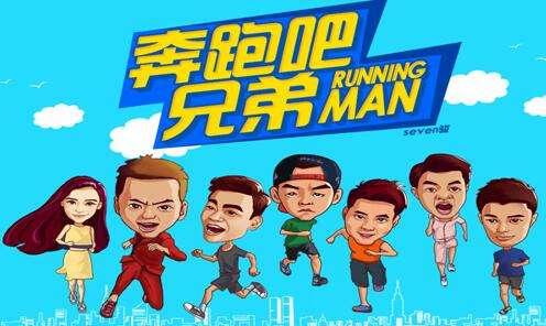 《奔跑吧兄弟》第一季游戏大全,跑男集体游戏大全