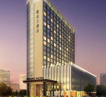 石家庄敬业大酒店