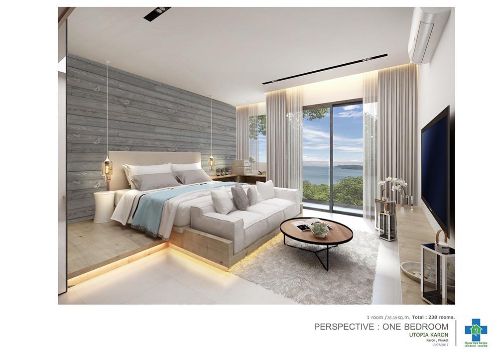 普吉岛卡伦海滩传奇海景公寓UBR