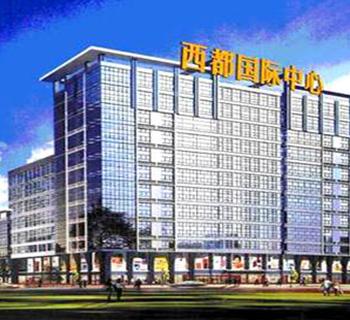 徐州西都国际中心