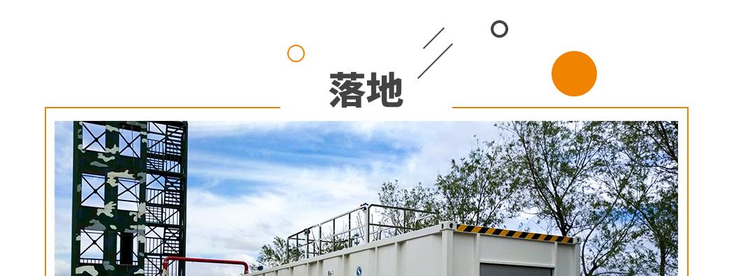 黑龙江省大庆消防队