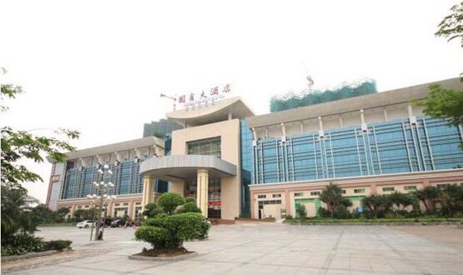 200149  Ambassador Hotel, Zhongshan