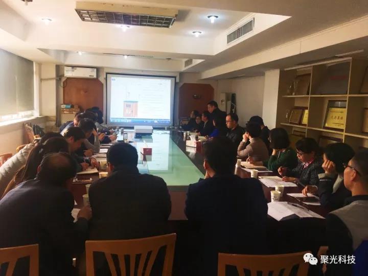 聚光科技中标5495万杭州市乡镇街道空气自动站数据购买服务项目