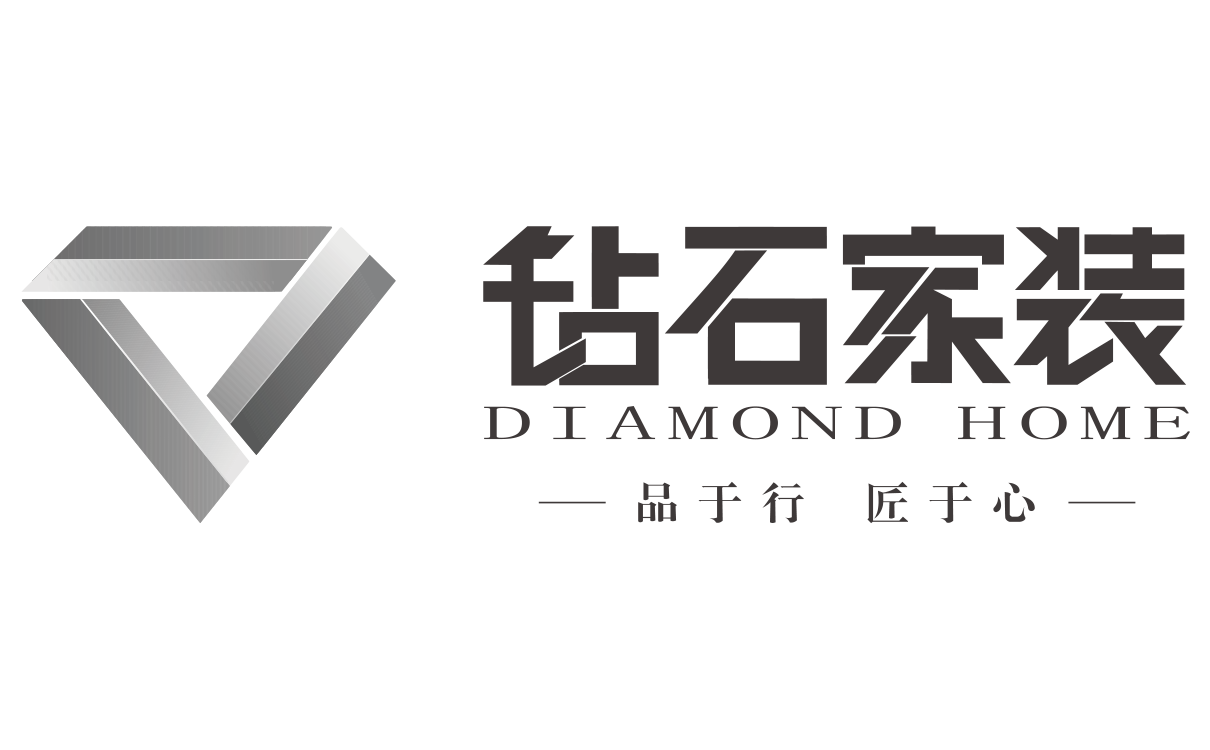 湖南鉆石家居裝飾工程有限公司