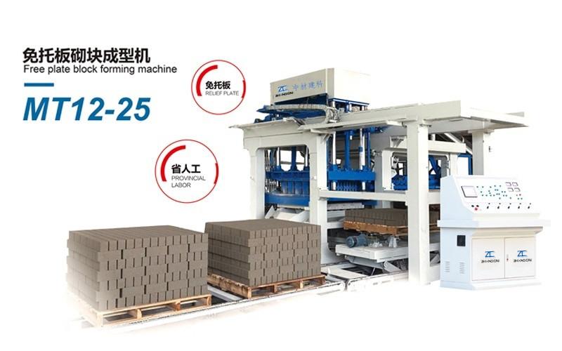 MT12-25型免托板制砖机