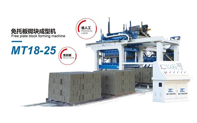 MT18-25型免托板制磚機