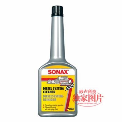 柴油系统清洁剂(用于柴油)