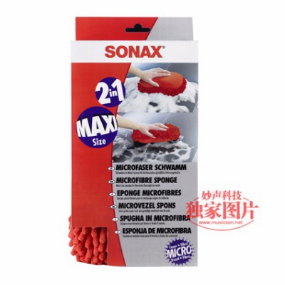 SONAX-洗车超细纤维擦