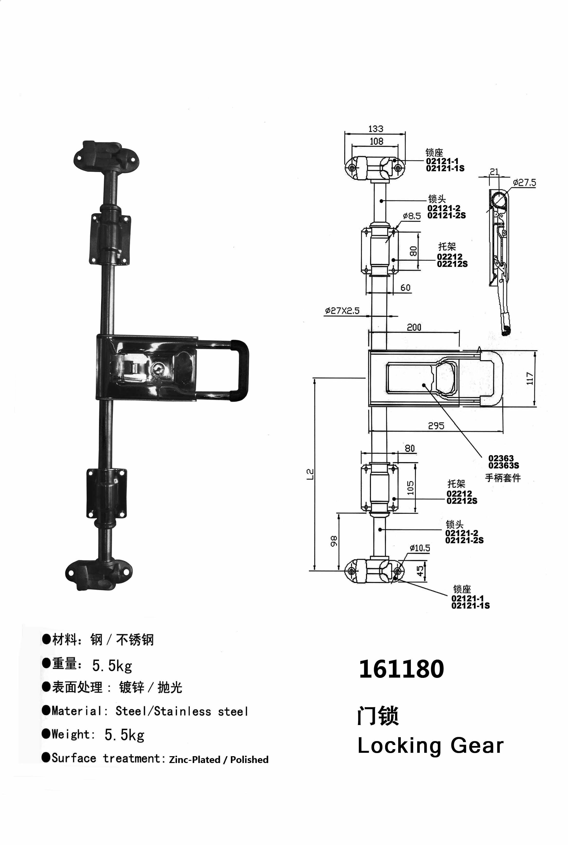 KS161180