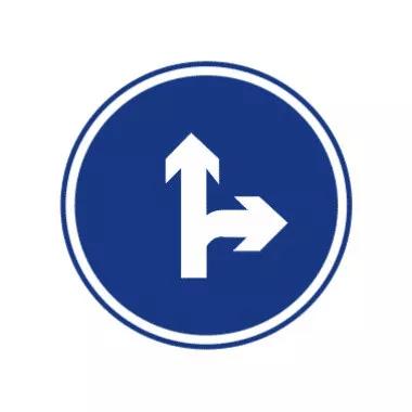 交通指示标志