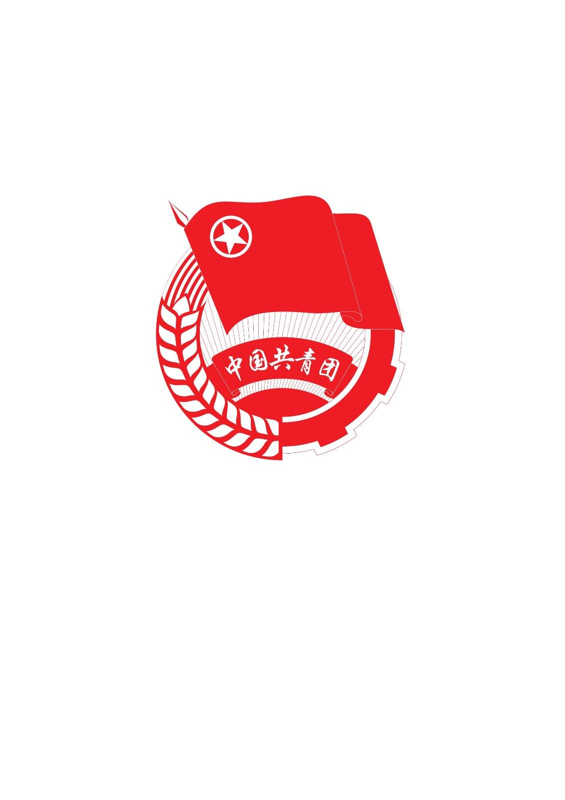 共青团乐天堂fun88客户端下载省委驻浙工委