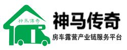 深圳市神马传奇