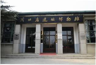 周口店猿人遗址博物馆