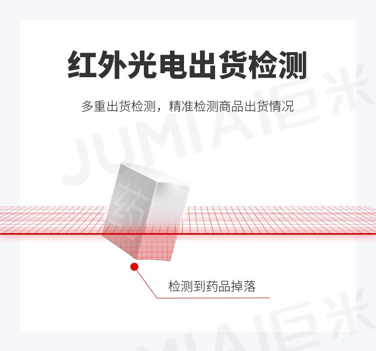 yabo亚博下载双屏售药机(处方留存)