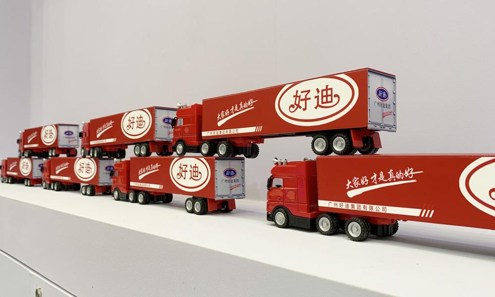 聚焦未來,廣州好迪集團引領新模式潮流