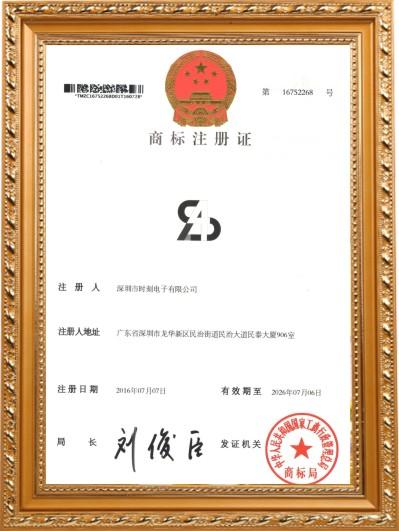 S4A logo