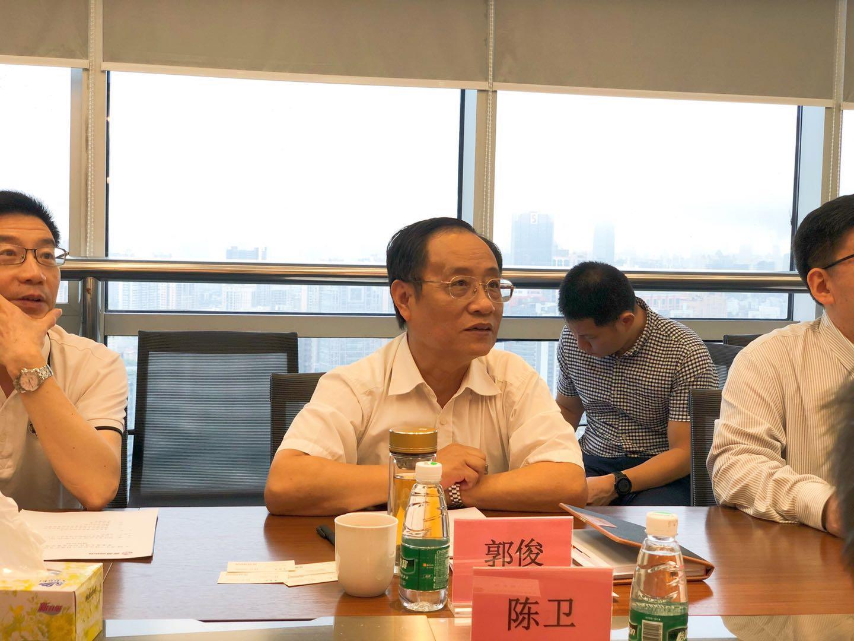 广东省政协调研组领导一行调研走访粤高