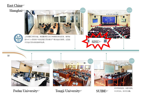 NewClass Case Show - Graduate Institute of Interpretation and Translation (GIIT) of Shanghai International Studies University (SISU)
