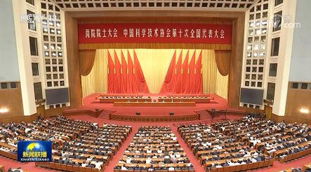"""以科技創新、業務創新為驅動力,為構建""""平安中國""""貢獻擔當與力量"""