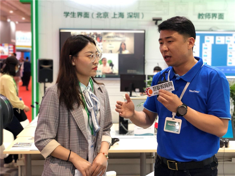 NewClass Higher Education Expo China in Qingdao was Successfully Held
