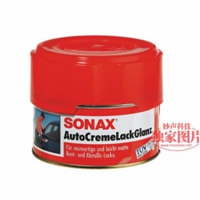SONAX白金蜡