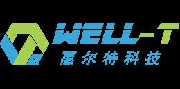 广东惠尔特纳米科技有限公司